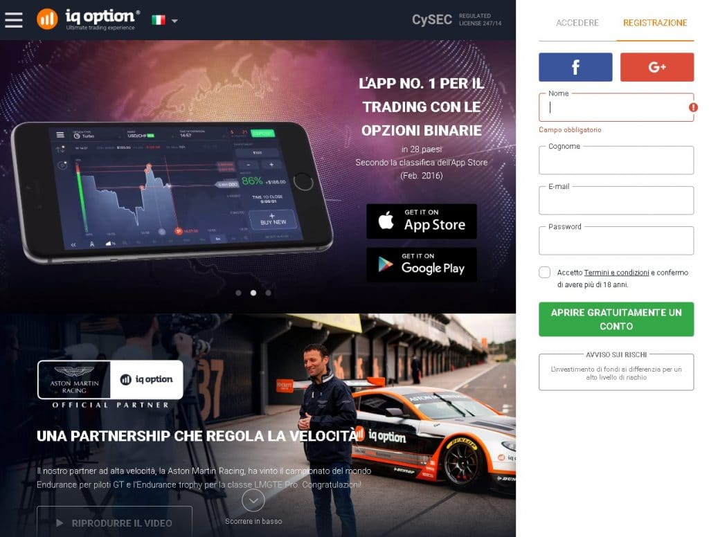 Home page IQ Option
